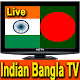 Download Indian Bangla TV All Channels For PC Windows and Mac