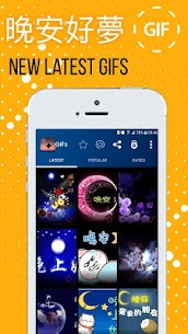 Chinese Good Night & Sweet Dreams Gif Images 2.05.12 APK + MOD Download 1