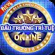 Ai Là Triệu Phú Online - Đấu Trường Trí Tuệ (game)