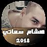 com.andromo.dev583642.app722542