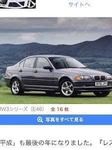M3 クーペ M3 1999のカスタム事例画像 たっちゃんさんの2019年01月12日01:32の投稿