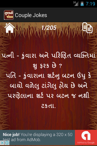 Gujarati Jokes screenshot 6
