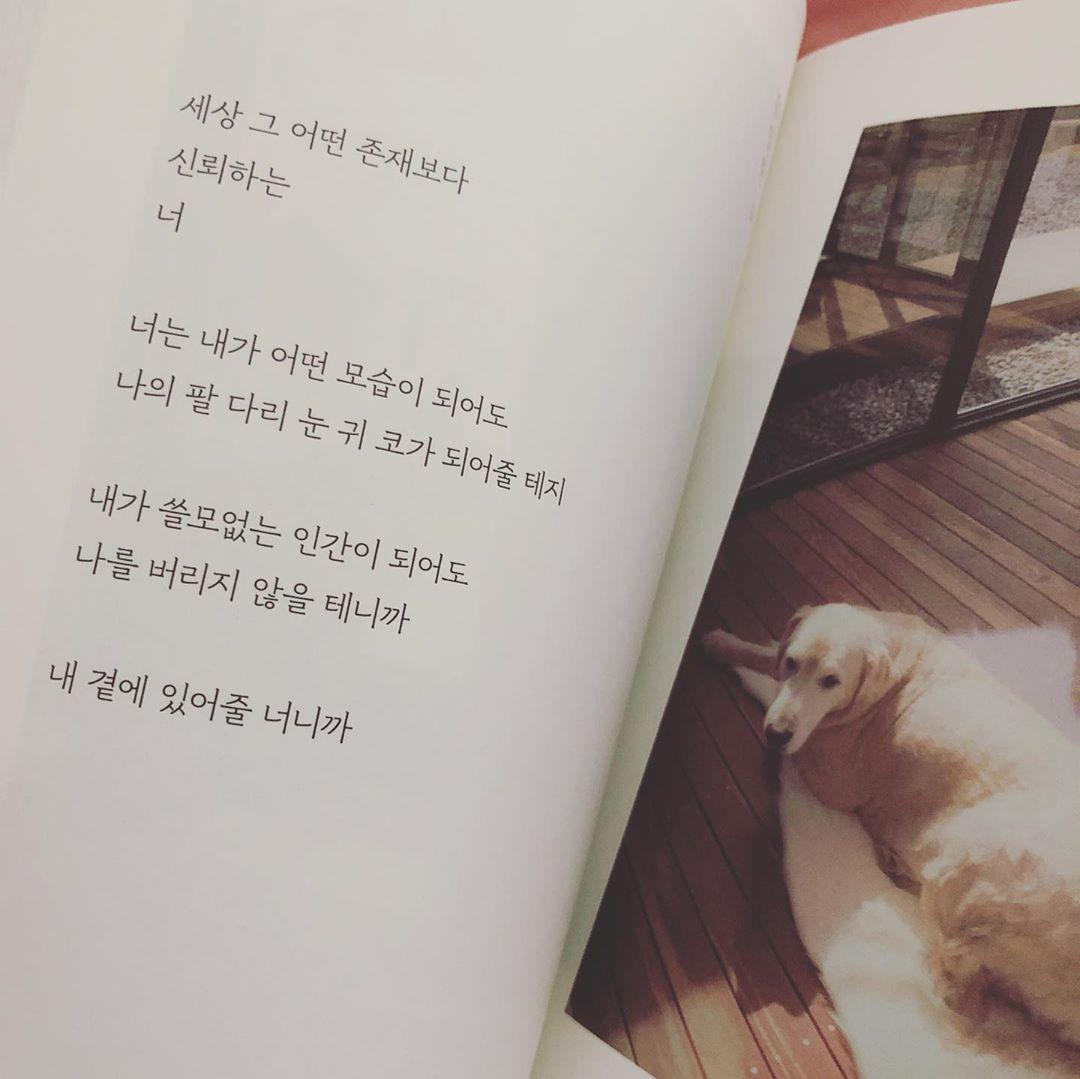 goo hye sun hospitalized 3