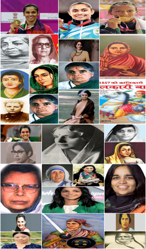 Indian Woman (Freedom Fighter ) 1.0 screenshots 1