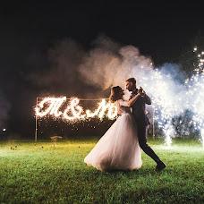 Wedding photographer Elizaveta Efimova (efimovaelizavet). Photo of 09.08.2016
