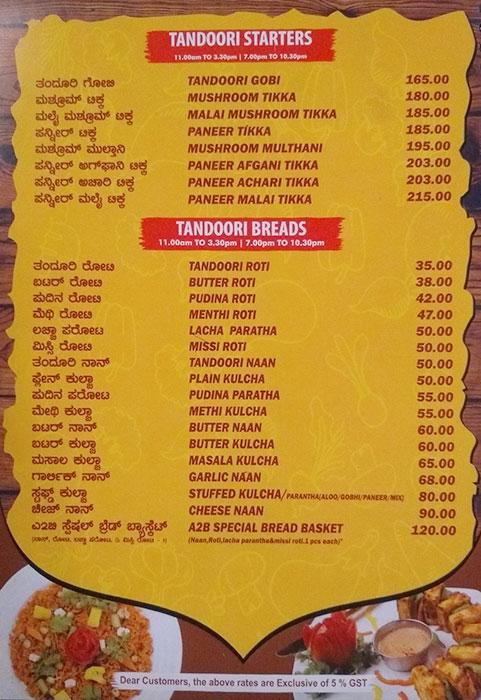 A2B Pure Veg, Bidadi Shop menu 5