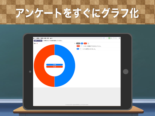 C-Learning [for teacher]LMSu30c4u30fcu30eb 1.0.4 Windows u7528 9