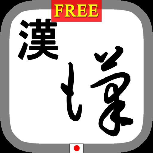 SousyoImageMaker byNSDev icon
