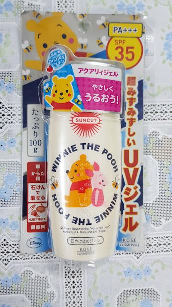 Kem chống nắng trẻ em Pooh kose100g spf 35+