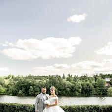 Hochzeitsfotograf Yuna Bashurova (gunabashurova). Foto vom 03.04.2019