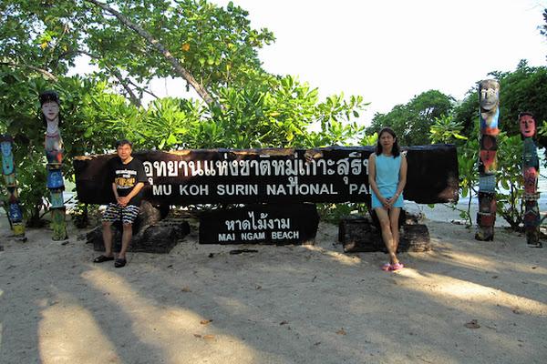 Arrival at the Park Ranger Station of Mu Ko Surin National Park