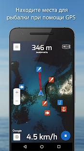 рыболовные точки в навигатор