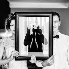 Wedding photographer Andrey Beshencev (beshentsev). Photo of 08.11.2016