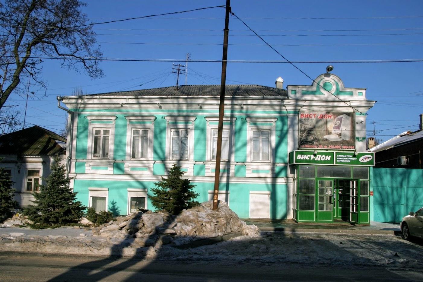 https://sites.google.com/site/istoriceskijtaganrog/cehova-ulica/dom-38