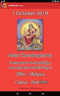 Navaratri Navarang - náhled