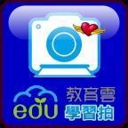 https://learningpilot.cloud.edu.tw/index_edu.jsp