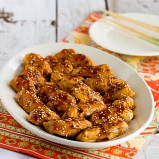 Easy Spicy Asian Chicken.