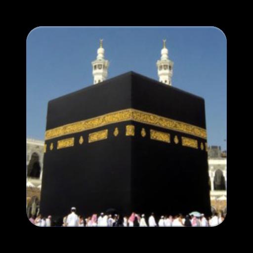 Makkah & Madina Live HD - Apps on Google Play