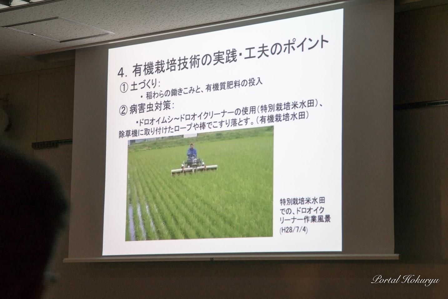 有機栽培の実践・工夫のポイント