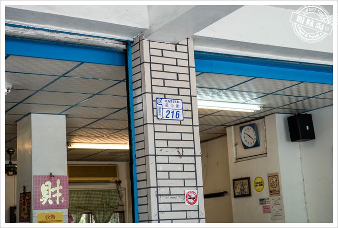 陽光早餐吧長沙街216號