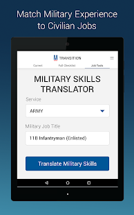 Transition by Military.com- screenshot thumbnail