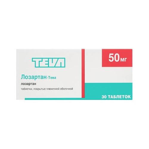 Лозартан-Тева таблетки 50мг №30