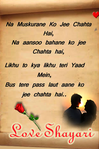 love shayari apk download apkpure co
