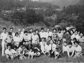 Photo: 1960年第一回全体修養会(秋川渓谷)