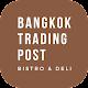 BTP - Bangkok Trading Post for PC-Windows 7,8,10 and Mac