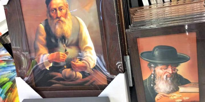 """В польском городе  Краков  призвали прекратить  продажу антисемитских  картин и статуэток  """"Удачливый еврей"""""""
