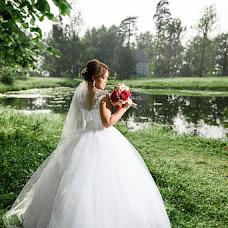 Wedding photographer Vyacheslav Vasilev (givelove). Photo of 09.10.2016