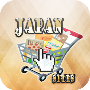 Japan Online Shopping Sites
