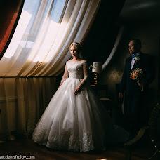 Wedding photographer Denis Frolov (DenisFrolov). Photo of 28.09.2018