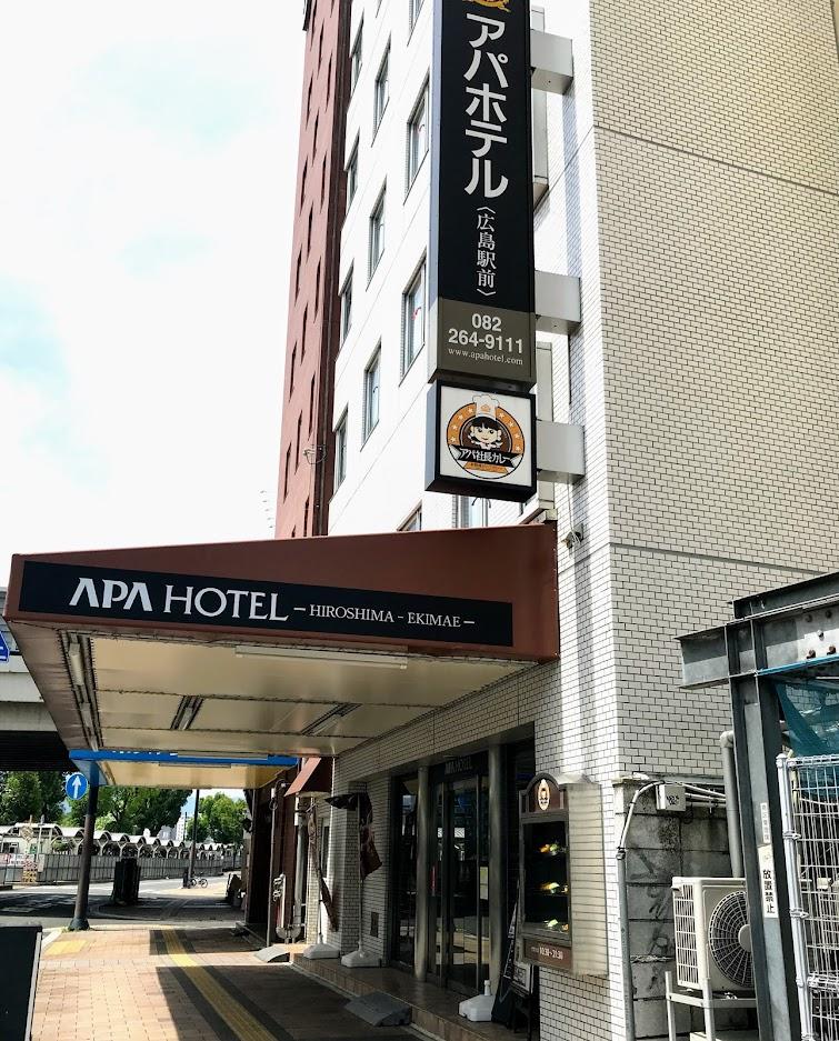 アパホテル 広島駅前