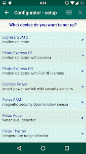 Express GSM configurator- screenshot thumbnail