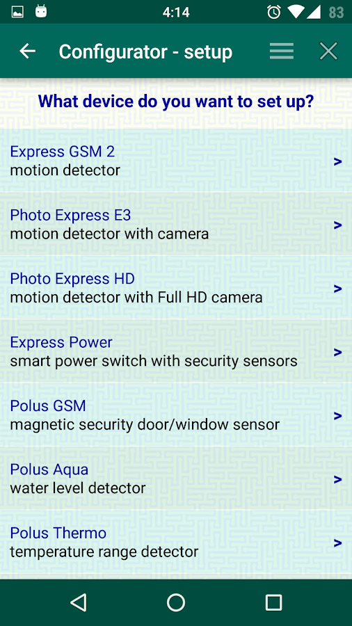 Express GSM configurator- screenshot