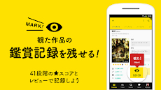 Filmarks(フィルマークス)- 国内最大級!映画・ドラマのレビューアプリのおすすめ画像5