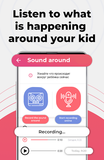 Kid security - GPS phone tracker, family search 1.207 kz.sirius.kidssecurity apkmod.id 3