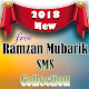 Download Ramzan Mubarik Wishes For PC Windows and Mac