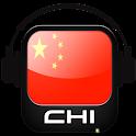 最佳应用收听在线广播智利 icon