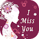 I Miss You Quotes & Romantic I Love You Sayings apk