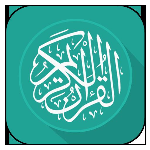 Al Quran in English 書籍 App LOGO-硬是要APP