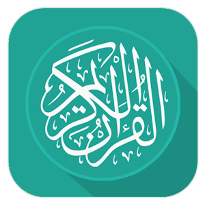 Holy Quran English