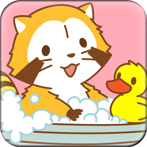 Cute Wallpaper Bathtime RASCAL Icon