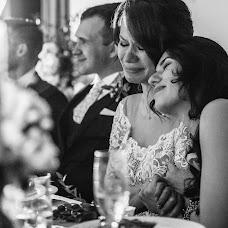 Свадебный фотограф Alex Che (alexchepro). Фотография от 22.04.2018
