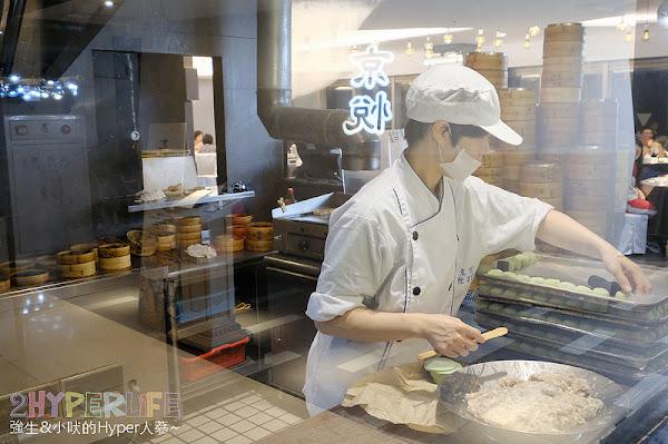 京悅港式飲茶 | 中友百貨港式料理扛霸子,環境乾淨明亮又大氣,有四人或是雙人套餐哦!