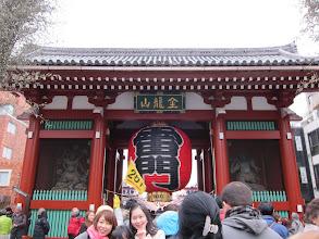 Photo: Main gate (Kaminari Mon), Asakusa