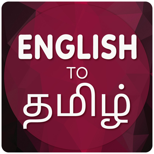 English To Tamil Translator Apps On Google Play