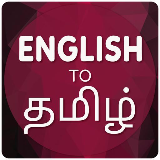 Positive thinking in tamil     Positive thinking tamil videos My Blog   WordPress com