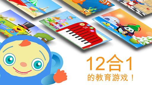 教育和有趣的游戏为孩子 - 数字,字母和更多
